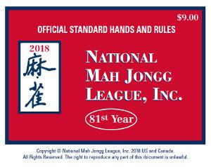 picture regarding Mahjong Rules Printable titled Heavy PRINT Countrywide Mah Jongg League Rule Card